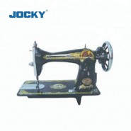 Household sewing machine back latching