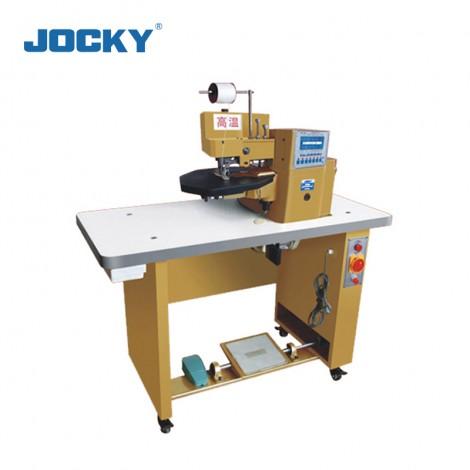 Computerized hot-cement edge folding machine