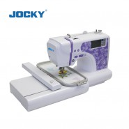 Computerized multi function household sewing and embroidery machine
